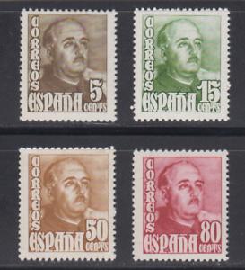 ESPANA-1948-NUEVO-SIN-FIJASELLOS-MNH-EDIFIL-1020-23-FRANCO-LOTE-1