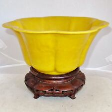 """10"""" Big Antique Chinese Yellow Peking Glass Lobed Bowl & Old Wood Display Stand"""