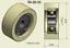 50-mm-Nylon-Roller-Wheel-Plastic-Bearing-CNC-Guiding-Wheel-Flat-Belt-Idler 縮圖 7