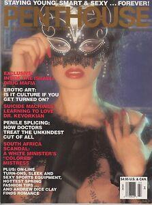 PENTHOUSE-1994-MARCH-MIGNON-CHAMP-JOHN-DAVID-JO-KYM-SHERRY-LANE-EROTIC-ART-NUDE