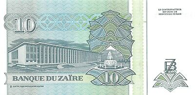 Paper Money: World Zaires 24.6.1993 P 55a Series E-e Uncirculated Banknote Sturdy Construction Zaire 10 N