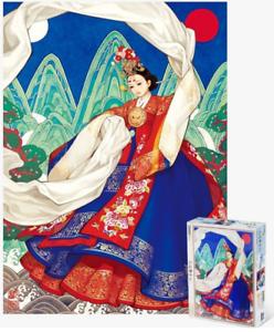 Jigsaw pussel 2000bit Cguldnet Dance by Naung Woh, Obsidian Autentic