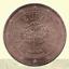Indexbild 21 - 1 , 2 , 5 , 10 , 20 , 50 euro cent oder 1 , 2 Euro ÖSTERREICH 2002 - 2020 NEU
