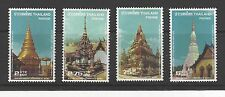 THAILAND # 865-868 MNH INTERNATIONAL LETTER WRITING WEEK