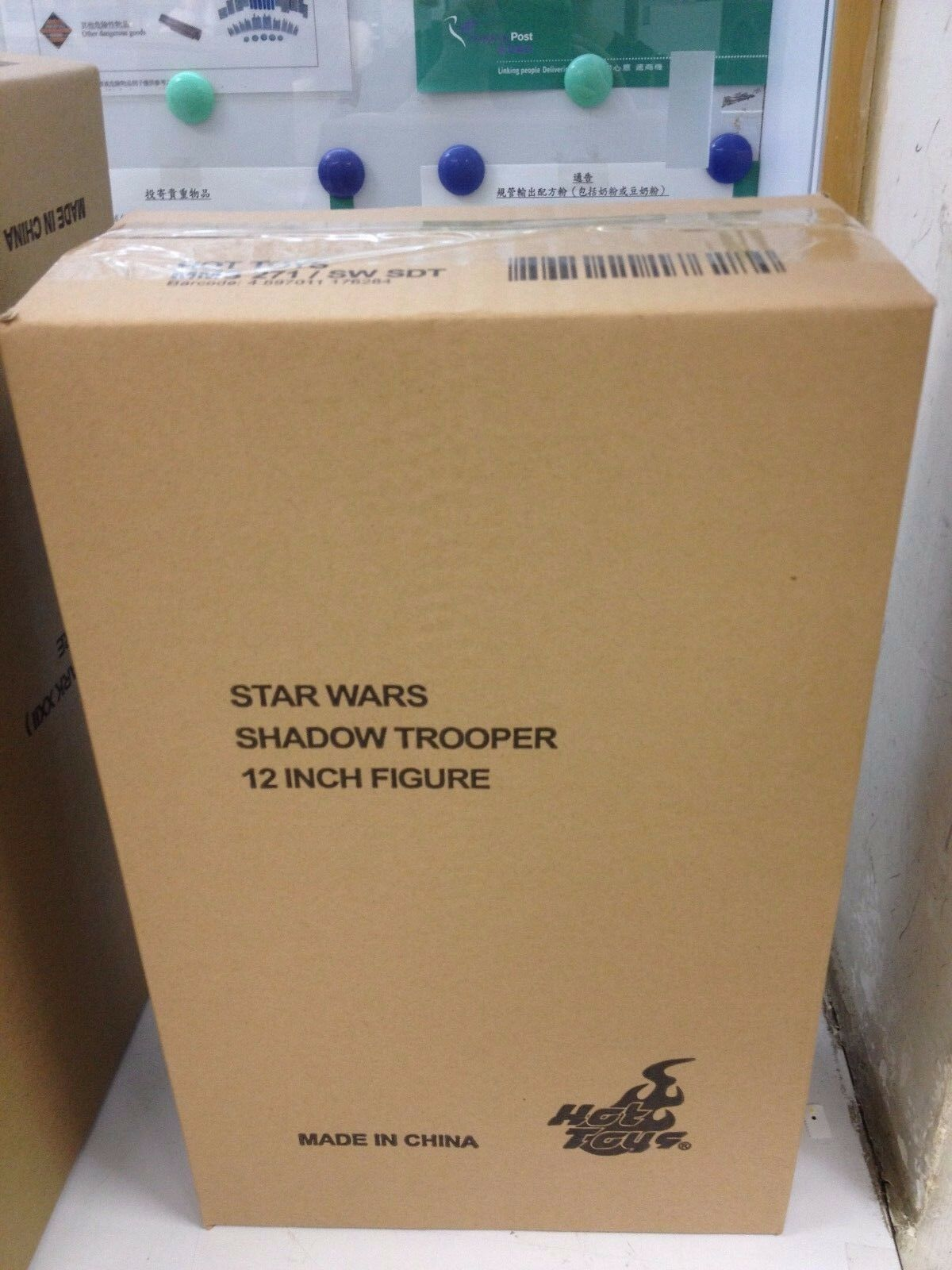 Hot Toys MMS 271 Star Wars Episode IV A New Hope Shadow Trooper 12 in Figure NEW