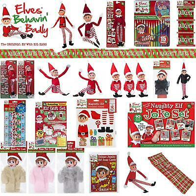1 x Elf ID Card  to personalise on Chain No Elf Props Accessories Shelf