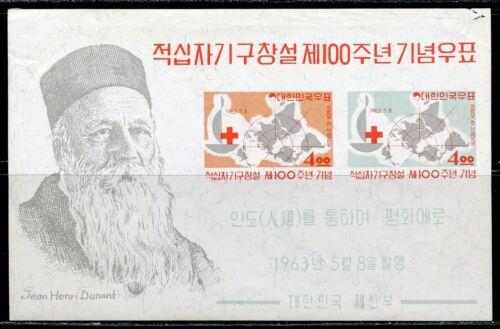 KOREA SOUVENIR SHEET SCOTT#384a MINT NEVER HIUNGED SCOTT VALUE $14.00