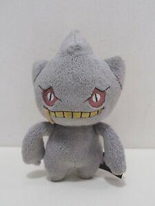 Gengar Pokemon Banpresto I Love Gothic Plush 2013 Stuffed Toy Doll Japan