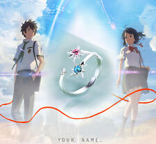 Your Name. taki Miyamizu Mitsuha Cosplay Ring 925 Silver Kimi no Na wa Girl Gift