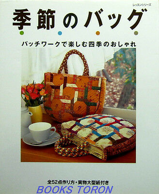 Patchwork Bag of the Four Seasons /Japanese Sewing Craft Pattern Book