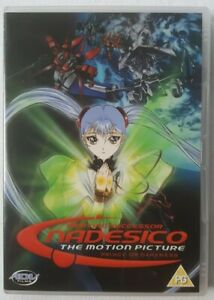 Martian-Successor-Nadesico-The-Motion-Picture-Prince-of-Darkness-UK-Region-2-DVD