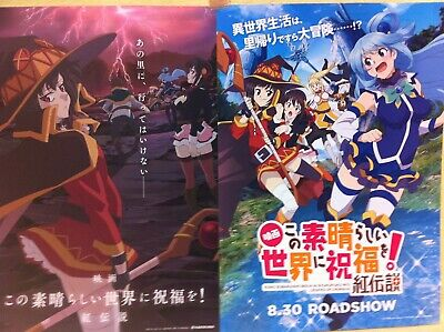 Blessing to this wonderful world Movie Mini Poster//Chirashi Set of 2!!KonoSuba!