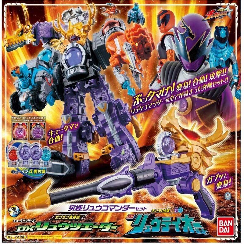 NEW  Toys R Us Limited Uchu Sentai Kyuranger Ultimate Ryu Commander Set Japan