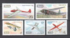 URSS-1982-aviation-avions-planeurs-5-neuf-sans-charniere-stamps