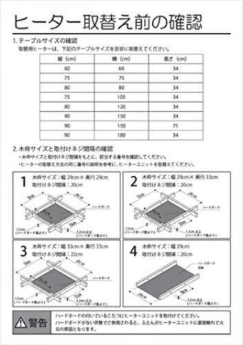 METRO kotatsu Riscaldatore U Forma Quarzo Riscaldatore Tubo 600W MSU-601E K dal Giappone
