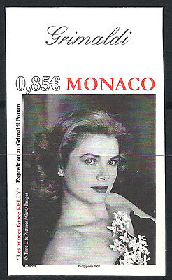 MONACO Non dentelé imperf n° 2596 Exposition Princesse GRACE KELLY, superbe **