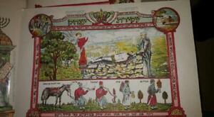 Sacrifice-Of-Isaac-Biblia-Palestina-Jerusalen-Israel-Folk-Arte-Litografia-Judio