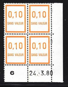 FRANCE-TIMBRE-FICTIF-F221-MNH-coin-date-24-3-80-TB