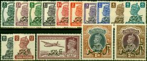 Muscat-1944-Set-of-15-SG1-15-Very-Fine-MNH