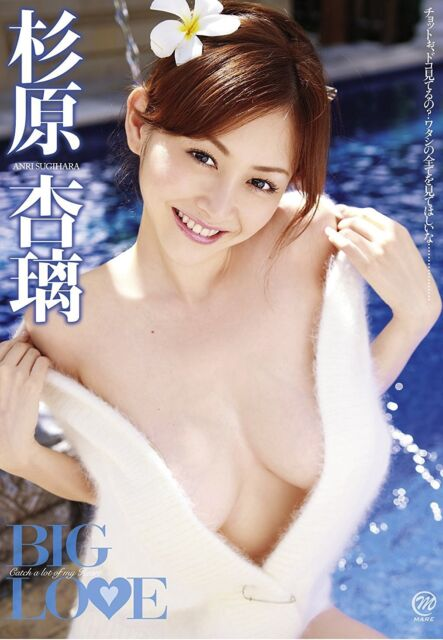 The Japan model girl video remarkable, very