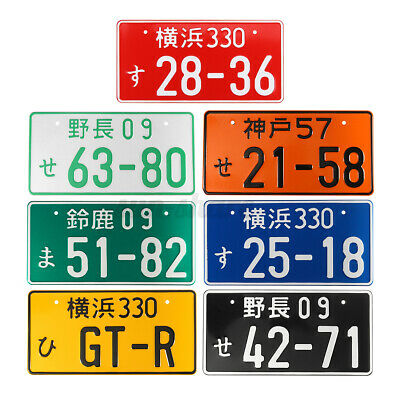 Universal Numbers Japanese Car License Plate Aluminum Tag ...