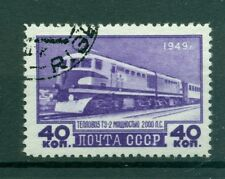Russie - USSR 1949 - Michel n. 1415 s - Constructions ferroviaires