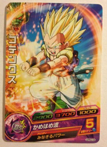 Dragon Ball Heroes Promo GDPBC2-08
