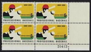 #1381 6c Profesional Béisbol, Placa Bloque [31413 LR ] Cualquier 5=