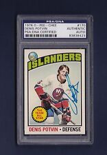 Denis Potvin signed New York Islanders 1976 Opee Chee hockey card Psa/Dna