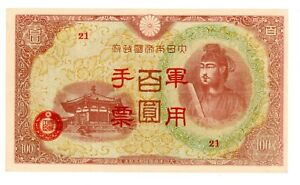 Japan 100 Yen 1945 ND P-M30 A-UNC China military banknote Japan occupation