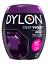 DYLON-Machine-Dye-350g-Various-Colours-Now-Includes-Salt-CHEAPEST-AROUND thumbnail 30