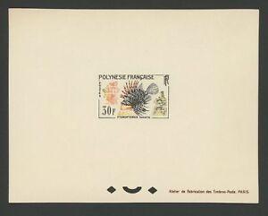 Polynesie Française Epreuve De Luxe 1962 Tropical Fish Rascasse H2246-afficher Le Titre D'origine