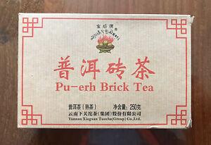 2019 Yunnan Xiaguan Tuocha Ripe Puerh Tea Flame Label Brick Tea 250g  下关普洱砖茶宝焰牌