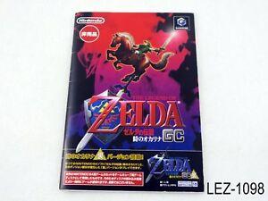 Zelda-Ocarina-of-Time-Master-Quest-Japanese-Import-NGC-Nintendo-Gamecube-GC-B