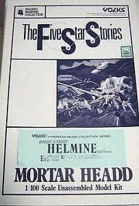 helmine-the-five-star-stories-mortar-headd-1-100-unassembled-model-kit-very-rare