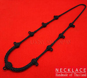 THAI BUDDHIST AMULET BLACK NECKLACE 3 HOOK UNISEX ADJUSTABLE HANDMADE NYLON ROPE