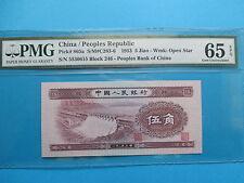 China1953 P#865a , 5 Jiao     PMG 65    GEM  UNC