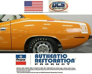 Graphic Express - 1970 Plymouth Barracuda Hockey Stick