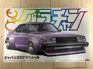 Aoshima-More-Grand-Champion-Japan-2Dr-Special-Shakotan-Skyline