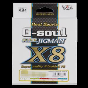 Free shipping   YGK G-soul Super JIGMAN X8 Braid PE 200m