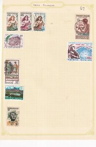 FRENCH POLYNESIA PRE 1990 ALBUM PAGE OF 9 STAMPS