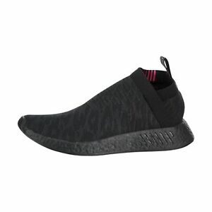 low priced ae201 fb3b0 adidas nmd cs2 primeknit cq2373