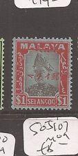 Malaya Jap Oc Selangor Red Cross SG J316 VFU (9dao)