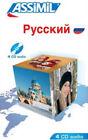 Le Russe by Victoria Melnikova-Suchet (Paperback, 2008)