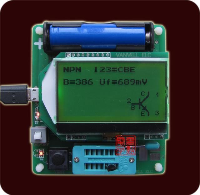 12864 LCD Transistor Tester Diode Triode Inductance Capacitance ESR Meter