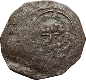 CRUSADERS-of-Antioch-Tancred-Ancient-1101AD-Byzantine-Time-Coin-St-Peter-i70661