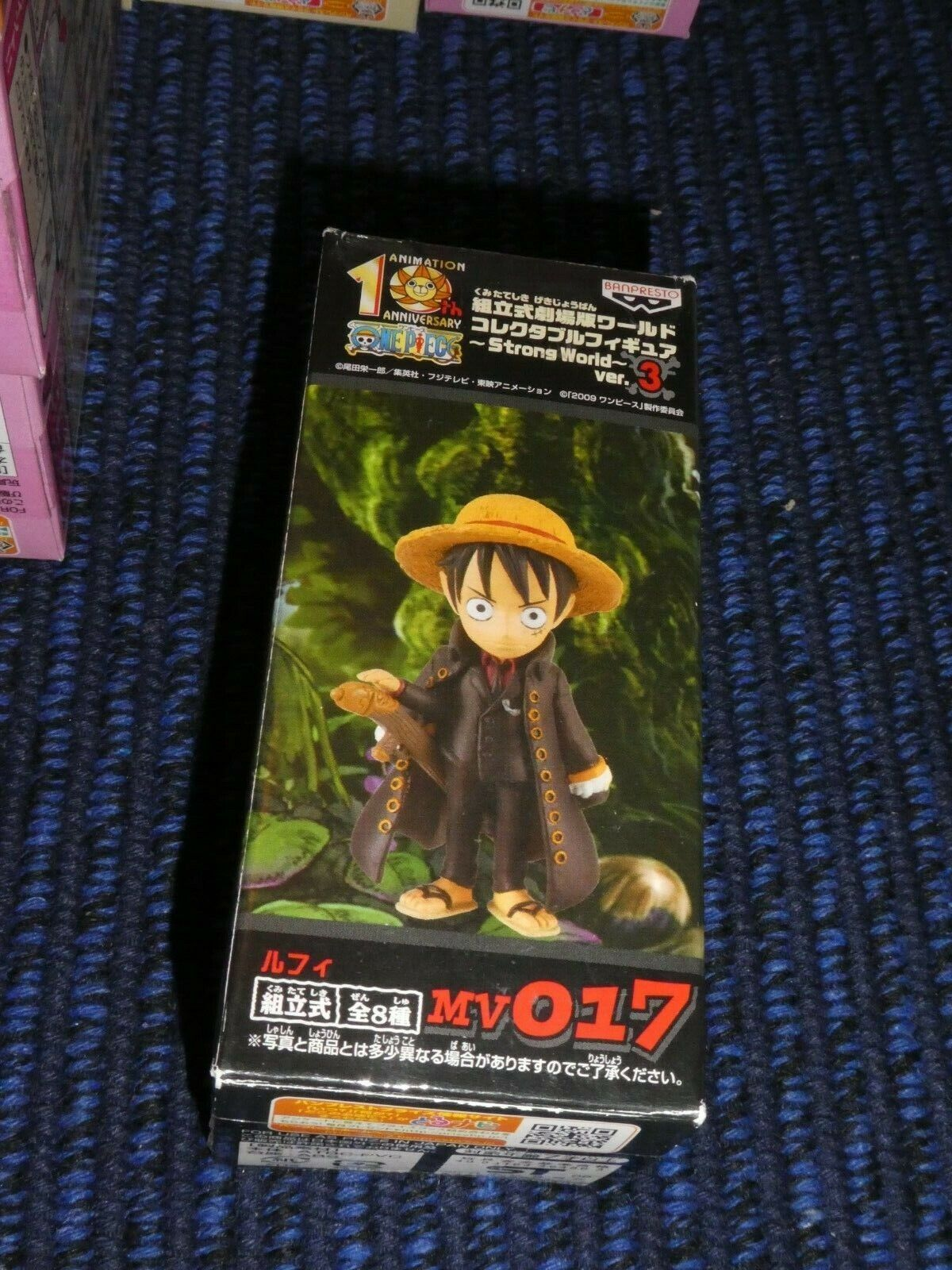 ONE PIECE WORLD COLLECTABLE RARE FIGURE Strong World  ver.3 MV017 Luffy