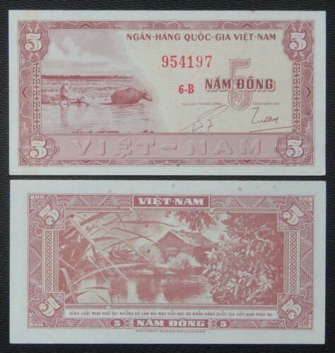 South Vietnam Paper Money 5 Dong 1955 AU