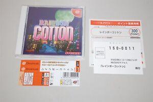 Rainbow-Cotton-Japan-Sega-Dreamcast-game