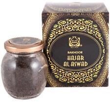 by Surrati 2.5 oz Bakhoor Mabsoos Al Ateeq 70 GM